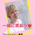 ◆インスタライブ!!開催します♬