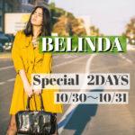 開催決定!BELINDA  ポップアップSHOP 〜Special  2Days〜